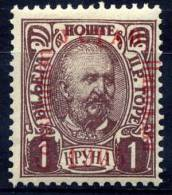 "MONTENEGRO 1905 Constitution Overprint Error ""Constitutton"" On 1k.  MH / * - Montenegro"