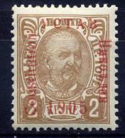 "MONTENEGRO 1905 Constitution Overprint Error ""Coustitution"" On 2k..  MH / * - Montenegro"