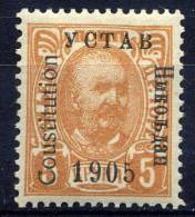 "MONTENEGRO 1905 Constitution Overprint Error ""Coustitution"" On 5k..  MH / * - Montenegro"