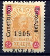 """MONTENEGRO 1905 Constitution Overprint Error """"Constitutton"""" On 25h AR Stamp.  MH / * - Montenegro"""