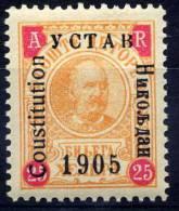 "MONTENEGRO 1905 Constitution Overprint Error ""Coustitution"" On 25h AR Stamp.  MH / * - Montenegro"