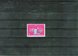 1985    O.N.U.  YV= 3626   MNH - 1948-.... Republiken