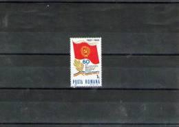 1981 60 ANNIV. PARTI COMMUNISTE  MICHEL=  3783 MNH - 1948-.... Republiken