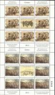 SRB 2012-481-2 100A°BATTLE BY KUMANOVO, SERBIA, 2MS, MNH - Militaria