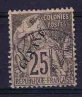 Guyane: Yv Nr 23 Used, Maury Cat Value € 45 - Guyane Française (1886-1949)