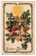 CHRISTMAS BABY JESUS SHEEP THE STAR Nr. 807 OLD POSTCARD 1934. - Christmas