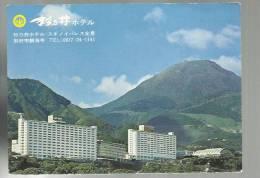 Vecchia Cartolina Di Beppu Suginoi Hotel Japan - Corea Del Nord