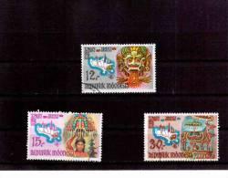XX3758  -    INDONESIA     -    USED COMPLETE SET  Y.T. NR. 569/571 - Indonesien