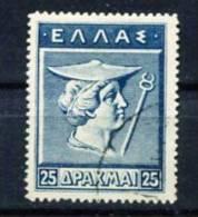 Griechenland 207 O - Gebraucht