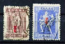 Griechenland 221/2 O - Gebraucht