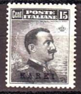 EGEO CARCHI  1912  N.  4  GRIGIO NERO NUOVO** 1 VALORE - Egée (Carchi)