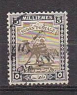 PGL - SOUDAN Yv N°40 - Soudan (1954-...)