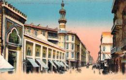 Egypte - Alexandria - Attarine Mosquée - Alexandrie