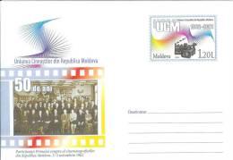 Moldova 2012 Congress Of Cinema Film Movie - Moldova
