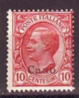 EGEO CASO  1917  N.  3  ROSA  NUOVO** 1 VALORE - Egée (Caso)