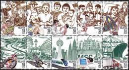 2000 Millennium II Sea Shell Butterfly Motorcycle Train Malaysia Stamp MNH - Malasia (1964-...)