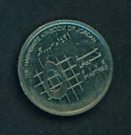 JORDAN  -  1421 (Hejira Date)  5 Piastres  Circulated As Scan - Jordanie