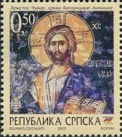 CP0148 Bosnia Republika Srpska 2005 Jesus Mural 1v MNH - Bosnia And Herzegovina