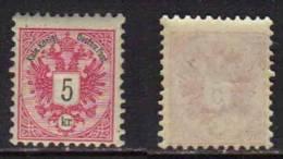 AUTRICHE / 1853 # 42 - 5 K. ROSE */** / COTE +35.00 EUROS (ref T1495) - Ongebruikt