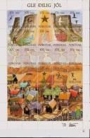 NOEL:FEROE:feuille De Vignettes Pour NOEL 1995.feuille Complète.Parfaite.RARE. - Noël