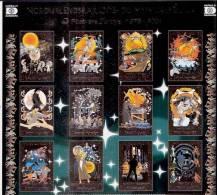 NOEL:DANEMARK:feuille De Vignettes Pour NOEL 1976-2001.feuille Complète.Parfaite.RARE. - Noël