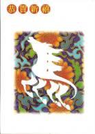 CH-T049/ TAIWAN -  Galoppierendes Pferd Als Markenmotiv, Sowie Bildseitig Stilisiert. - 1945-... République De Chine
