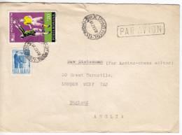 852. Romania, Football, Munich '74, Letter - 1948-.... Républiques