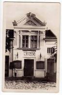 EUROPE SERBIA ODŽACI THE CINEMA OLD POSTCARD 1937. - Serbia