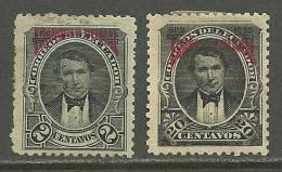 ECUADOR Alte Steuermarken Stempelmarken Revenue Tax Stamps Mit Überdruck 1895 (*) - Ecuador