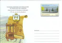 Moldova 2012 Chisinau, National College Of Winemaking, Grape Grapes Wine - Moldova