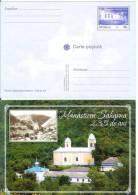 Moldova 2011 235th Anniv.of Saharna Monastery - Moldova