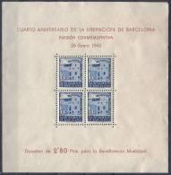 Barcelona 48 HB (*) Liberacion 1943. Sin Goma. Sin Dentar Margen Inferior - Barcelona