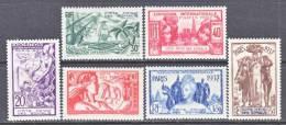 French Somali Coast 139-44  *  PARIS WORLD FAIR - French Somali Coast (1894-1967)