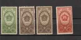 RUSSIA YR 1949,SC 1341-41A-42,MI 949B,949C,950C,MNH\MLH **\*,ORDENS OF USSR, VARIETY - Nuevos