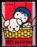 Japan. 2000. Y&T 2866. - 1989-... Emperor Akihito (Heisei Era)