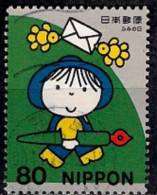 Japan. 2000. Y&T 2875. - 1989-... Emperor Akihito (Heisei Era)