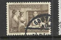 GREENLAND 1980 - PUBLIC LIBRARY - USED OBLITERE GESTEMPELT USADO - Groenlandia