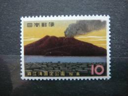 Japan 1962 793 (Mi.Nr.) ** MNH - Unused Stamps