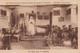 Afrique - Congo Belge - Ecole  - Religion - Congo Belge - Autres