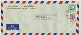 =LIBANON  R- BRIFE 1976 FLUGPOST - Libanon