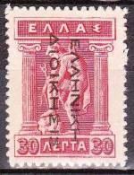 1912-13 Hermes Engraved Issue 30 L Carmin With Inverted Black Overprint  ELLHNIKH DIOIKSIS Vl. 279 (*) - Ongebruikt