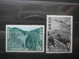 Japan 1970 1074/5 (Mi.Nr.) ** MNH - Unused Stamps