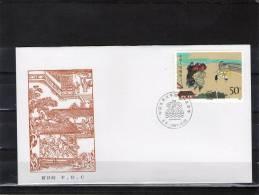 CHINE 1987 FDC - 1980-89