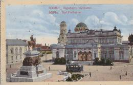 Bulgarie - Sofia - Parlement - Tramway - Bulgarie