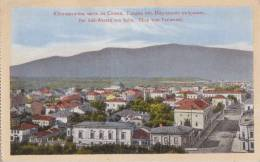 Bulgarie - Sofia - Vue Sud-Ouest - Bulgarie