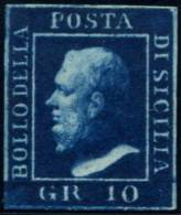 Lot N°5465 Italie Deux-Siciles N°22a Neuf (*) Qualité TB - Italia