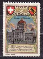 Vignette, Rema Basel, Bern Bundesgebaeude (37250) - Erinnophilie
