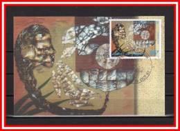 "FRANCE / POLYNESIE CM De 1997 N° YT 550 "" ARTISTES EN POLYNESIE : RENAISSANCE DE NOS RESSOURCES De Camelia Maraea - Cartes-maximum"