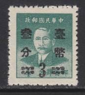 Rep.of China 1057  ** - 1945-... Republic Of China