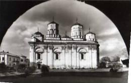 Eglise Golia Biserica Golia - Romania